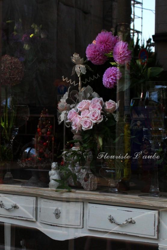 Fleuriste L'aube 八雲店