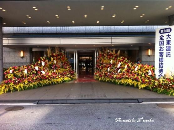 神戸イベント
